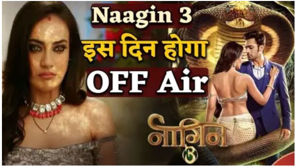 naagin 3 offair- backtobollywood