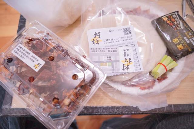 DSC02507 - 台中烤鴨三吃推薦│西屯區村松烤鴨,價格便宜鹹酥鴨也很特別