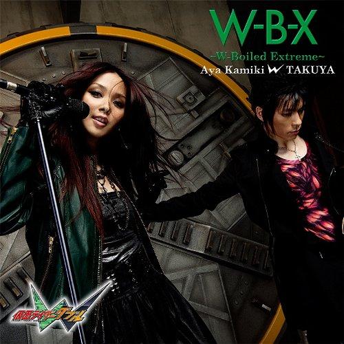 Aya Kamiki w TAKUYA - W-B-X ~W-Boiled Extreme~ - Rezor Lupin