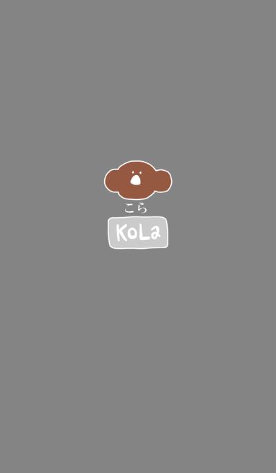 KOLA amagumo - JPN 5