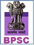 Bihar Public Service Commission (BPSC) Recruitment 2014 BPSC Assistant Director and Circle Agriculture Officer posts Govt. Job Alert