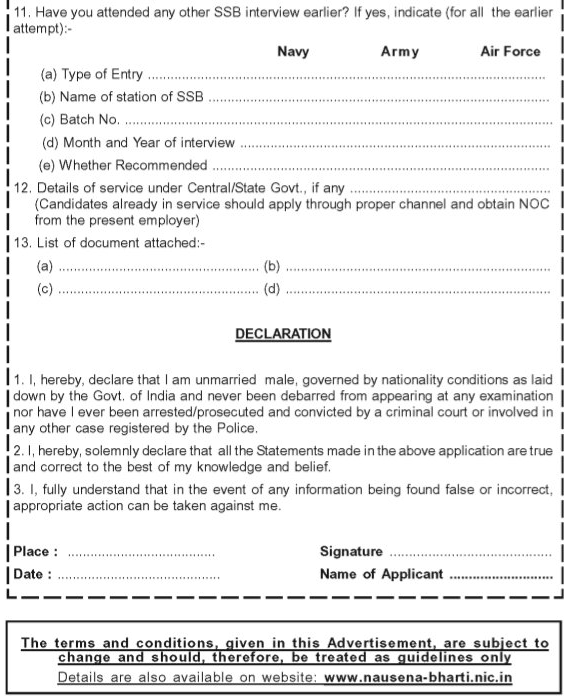 Indian Navy Jobs Notification 2014 - www.123freshersjobs.com