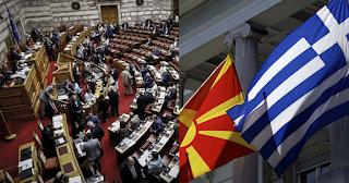 Απορρίφθηκε με 153 «όχι» η πρόταση δυσπιστίας της ΝΔ κατά της κυβέρνησης