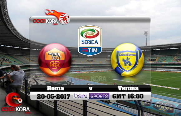 مشاهدة مباراة كييفو فيرونا وروما اليوم 20-5-2017 في الدوري الإيطالي