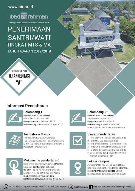 Info Pendaftaran Siswa Baru Pondok Pesantren Ibad Ar Rahman 2017-2018