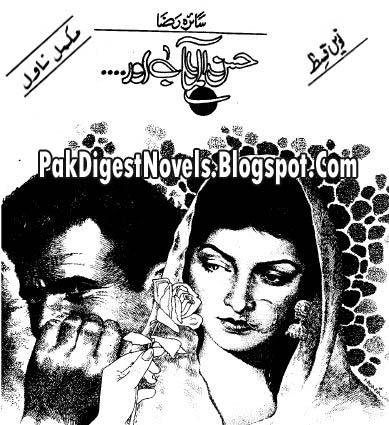 Husan Ul Maab Aur Episode 9 Novel By Saira Raza Pdf Free Download