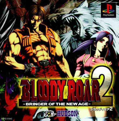 Blast from the Past: Bloody Roar 2: Bringer of the New Age (PS) -  PlayStation Blast