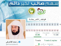 Ulama Besar Saudi Syaikh Al-Arifi Ucapkan Selamat Atas Terpilihnya Gubernur Muslim Anies Baswedan