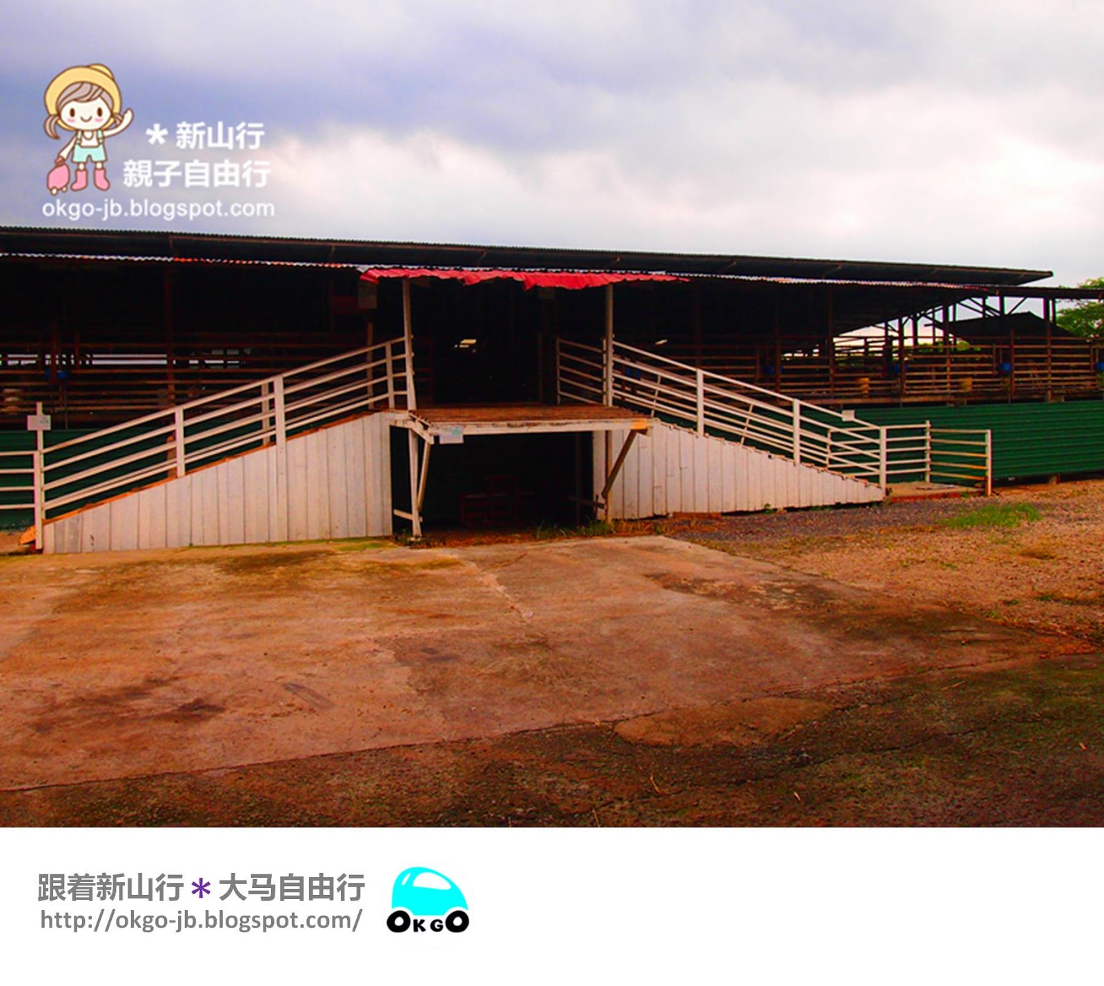 Kluang UK Goat Farm