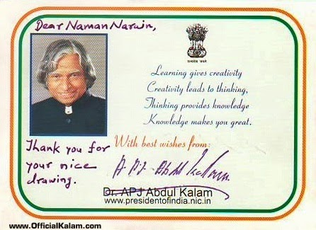 President Kalam is known to write his own thank you cards.