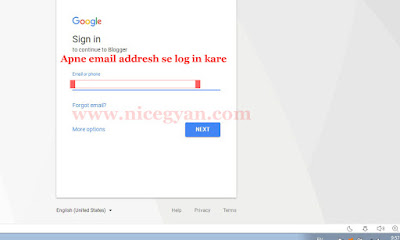 Apne email addresh se log in kare