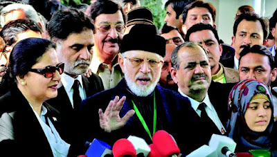 Tahir ul Qadri, Press conference, infozedclicks