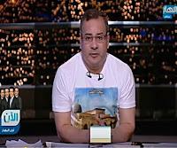برنامج اخر النهار حلقة الخميس 27-7-2017 مع جابر القرموطى وحلقة عن واقع التعليم المدرسي والجامعي للطلاب المكفوفين