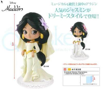 http://www.shopncsx.com/jasmine.aspx