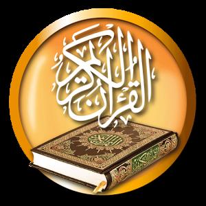 Complete Audio Quran Tilawat with Urdu Translation in HD Mp3