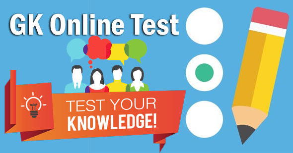 GK Online Test Questions with Answers