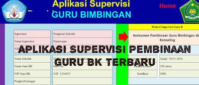 Aplikasi Supervisi Pembinaan Guru BK Terbaru
