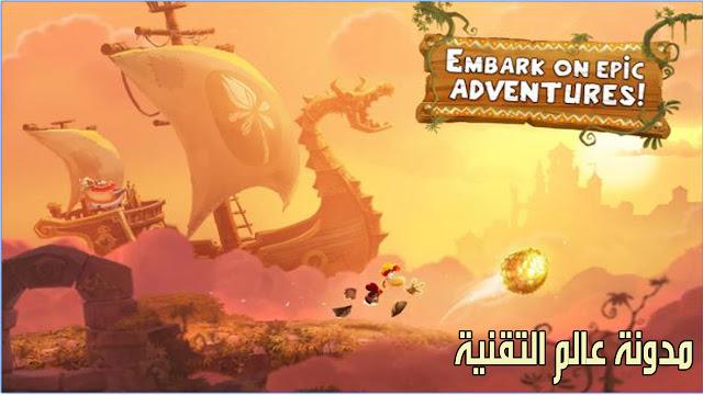 تحميل لعبة Rayman Adventures الشبيه لي سوبرماريو
