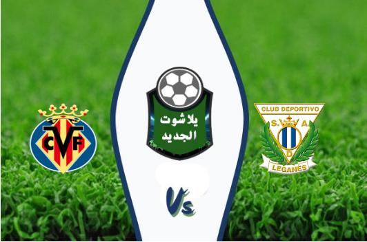 نتيجة مباراة ليغانيس وفياريال بتاريخ 14-09-2019 الدوري الاسباني