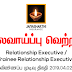 Vacancy In Janashakthi Insurance PLC