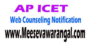 AP ICET 2017 Web Counseling Notification