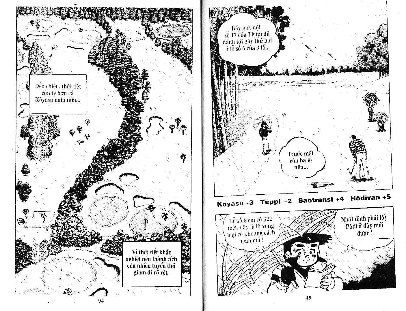 Ashita Tenki ni Naare chapter 26 trang 46