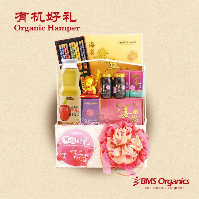 BMS Organics Healthy & Nutritious Chinese New Year Organic Hampers 2017 RM 118