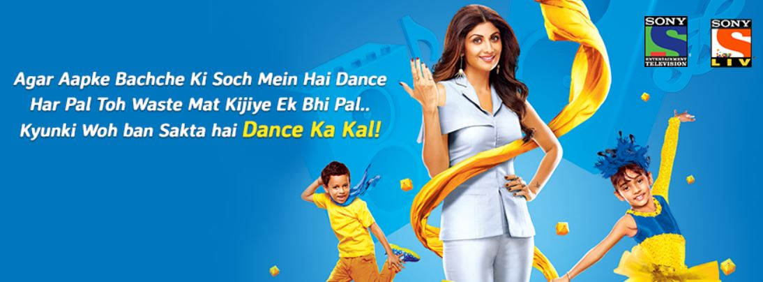 Shilpa Shetty Kundra Judges Super Dancer (www.superdancer.in)