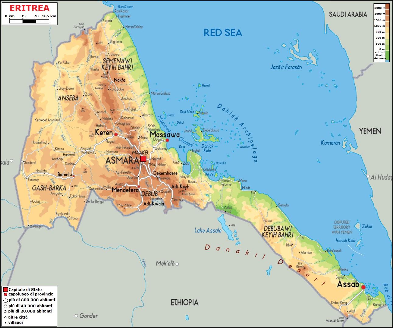 Cartina Eritrea.Chi Viaggia Impara Immagini Dal Mondo Eritrea
