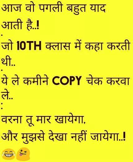 Funny Jokes In Hindi - बिजली बिल को आधा करने का सबसे अच्छा तरीका