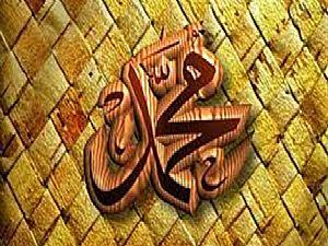 Kisah Nabi Muhammad Disihir