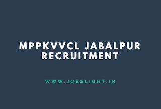 MPPKVVCL Jabalpur Recruitment 2017