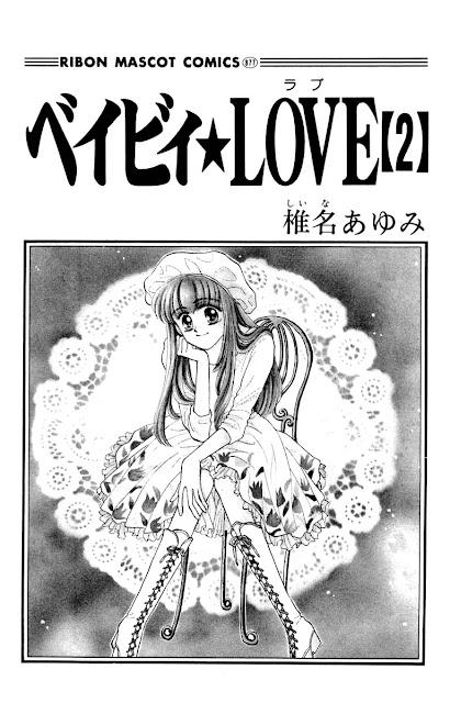 My Lila Baby Love Vol 2 By Shiina Ayumi