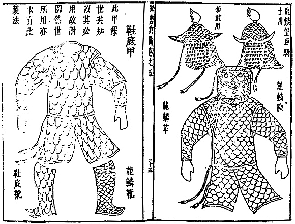 Ming Chinese hide scale armour