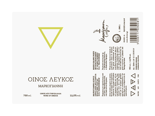 4 Elements Markogianni Winery on Packaging of the World