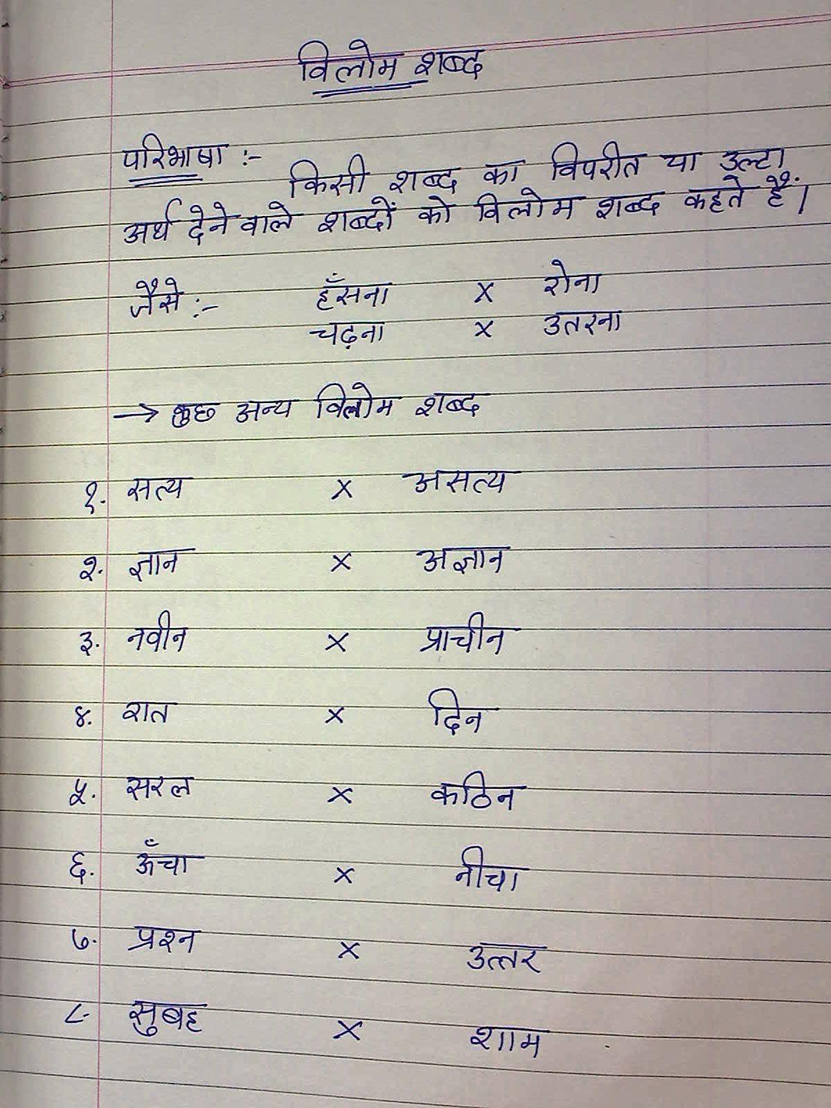 93 Maths Worksheet For Class 2 India