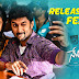 Nani's Nenu Local Release Date Announced