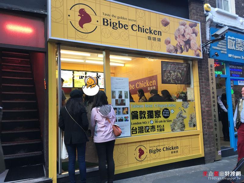 [英國] 倫敦/中國城【Bigbe Chicken喜噠噠】來自台灣的好味道 30公分超大雞排