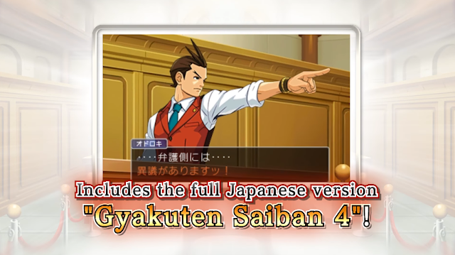 Housuke Odoroki Apollo Justice Ace Attorney 3DS Gyakuten Saiban 4 Japanese sprite eyes slit