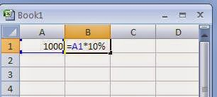 Use of Percentage arithmetic operator in Excel