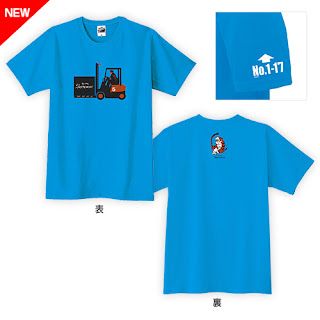 A new Shenmue T-Shirt will be available: 3000 yen (including tax)