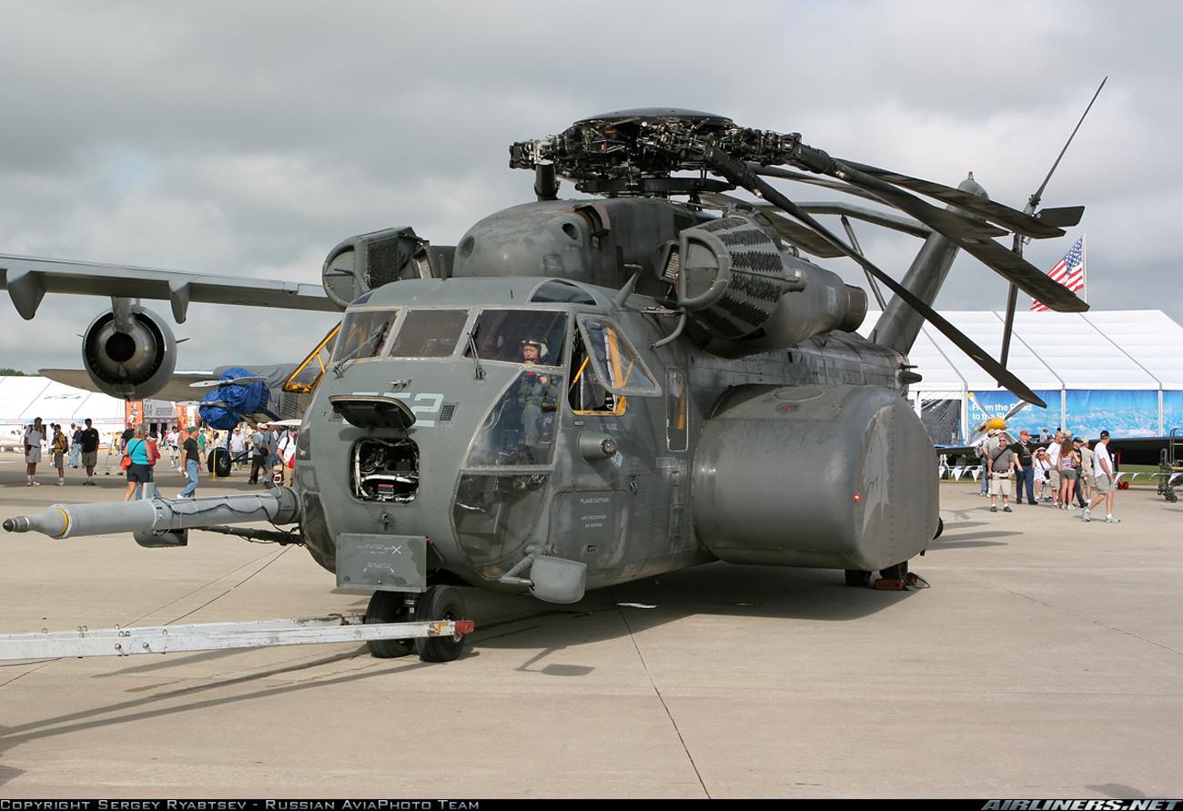 MH 53E