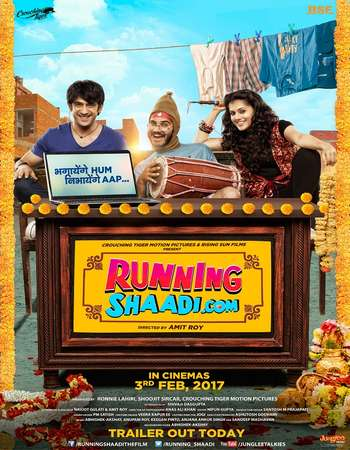 Running Shaadi 2017 Hindi 700MB pDVD x264