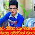 Chat with Vimukthi Perera