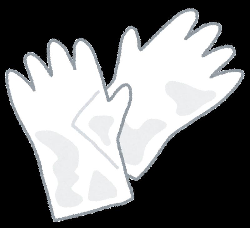 使い捨て手袋のイラスト | かわいいフリー素材集 いらすとや