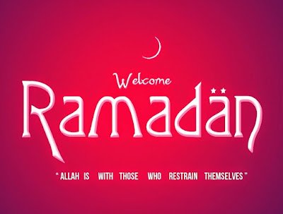 Ramadhan 2016 1436h wallpaper