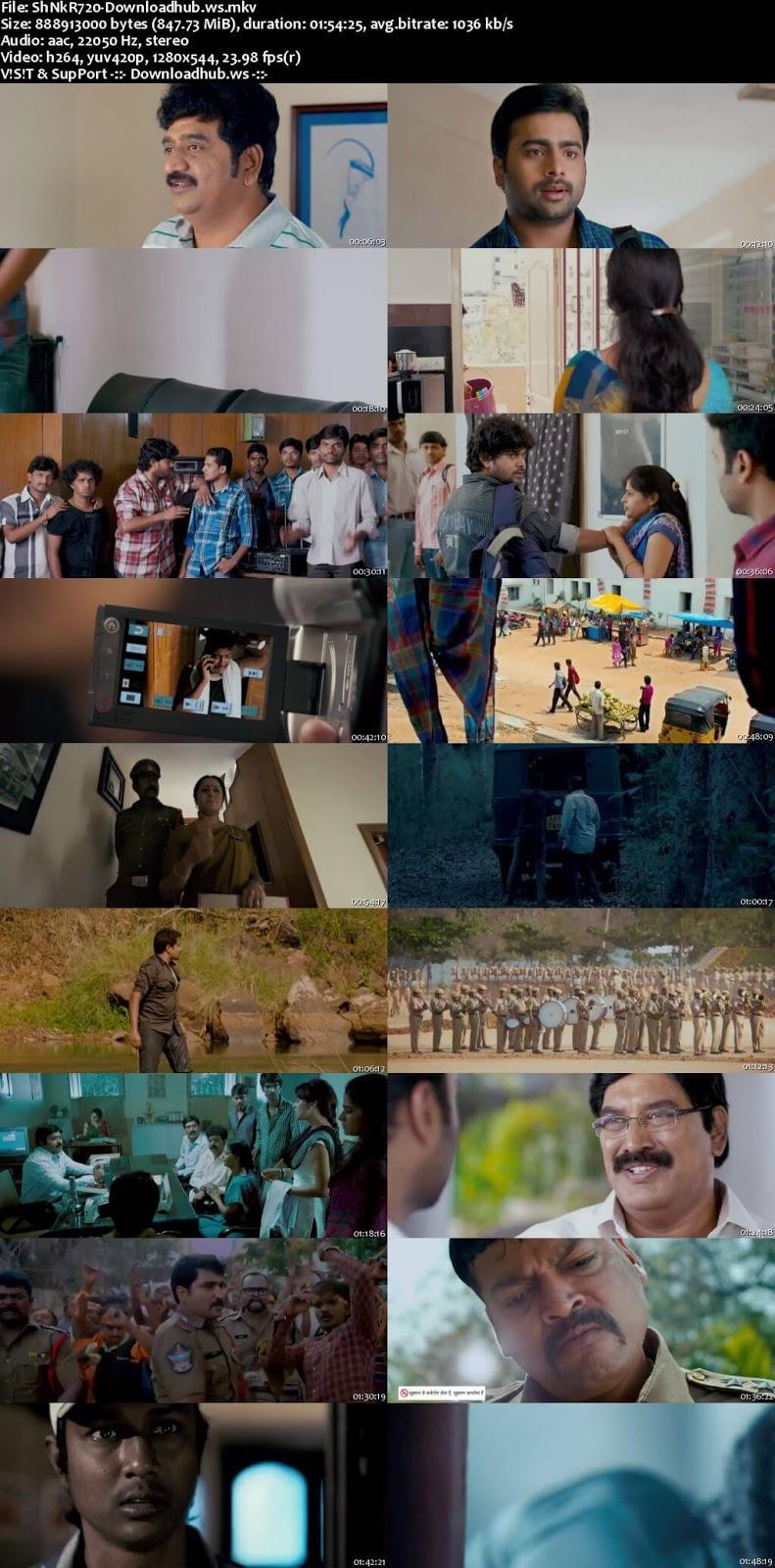 Shankara 2018 Hindi Dubbed 720p