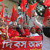 MAY DAY CELEBRATION IN BANGLADESH