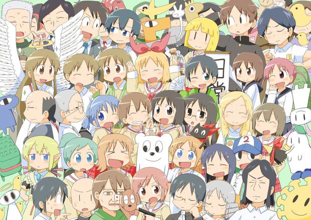 Everyone of Nichijou is gathering