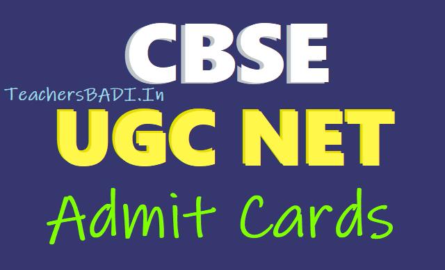 nta ugc net 2019 admit cards,nta ugc net 2019 hall tickets,ntanet.nic.in admit cards,nta ugc net admit cards 2019,nta ugc net hall tickets 2019,ntanet.nic.in exam date